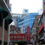 poze coreea de sud_05