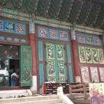poze coreea de sud_15