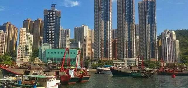Cum a fost la Hong Kong?