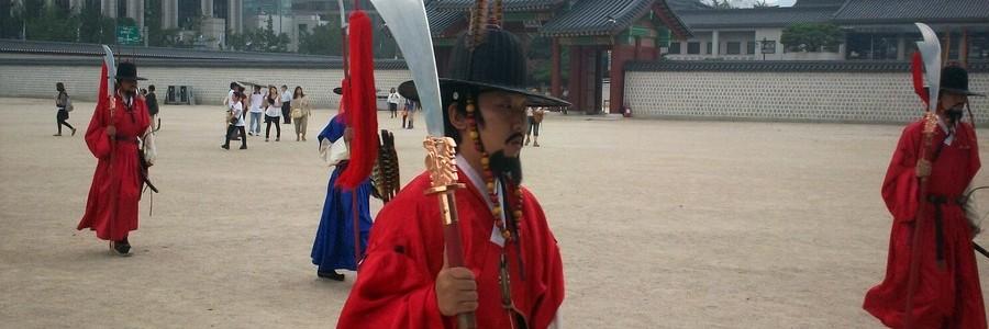 Despre Coreea de Sud
